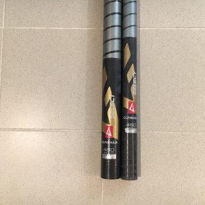 GunSails Mast Select 460 SDM